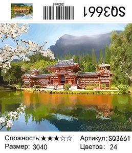 """РЗ SQ3661 """"Китайский храм на берегу озера"""", 30х40 см"""