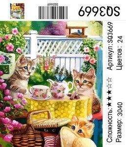 """РЗ SQ3669 """"Котята охотятся на бабочку на столе"""", 30х40 см"""