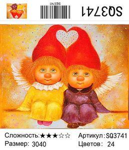 """РЗ SQ3741 """"Два домовенка в красных колпаках"""", 30х40 см"""