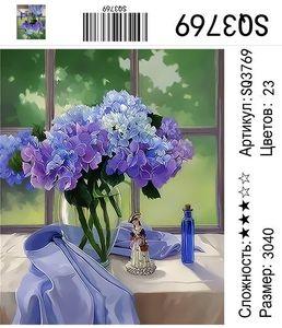 """РЗ SQ3769 """"Синие цветы, статуэтка, духи"""", 30х40 см"""