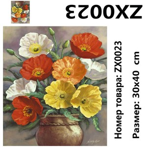 "АМ34 ZX0023 ""Красные, желтые, белые маки"", 30х40 см"