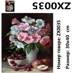 "АМ34 ZX0035 ""Цветы, яблоки, черешня"", 30х40 см"