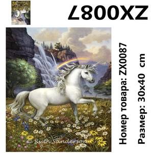 """АМ34 ZX0087 """"Белый конь на фоне водопада"""", 30х40 см"""
