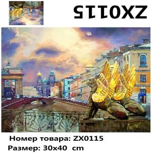 """АМ34 ZX0115 """"Гриффоны на банковском мосту"""", 30х40 см"""