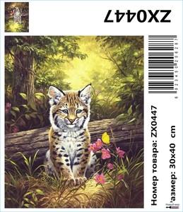 """АМ34 ZX0447 """" Детеныш леопарда у бревна"""", 30х40 см"""