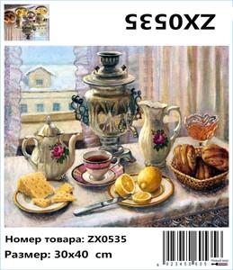 """АМ34 ZX0535 """"Завтрак у окна"""", 30х40 см"""