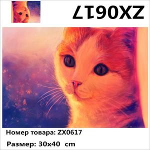 """АМ34 ZX0617 """"Кошка в розовом цвете"""", 30х40 см"""