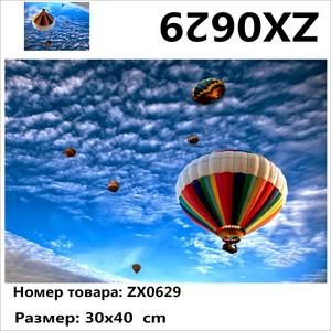 """АМ34 ZX0629 """"Воздушные шары на фоне неба"""", 30х40 см"""