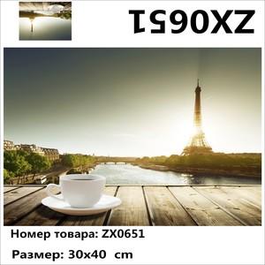 """АМ34 ZX0651 """"Кофе на фоне Эйфеля"""", 30х40 см"""