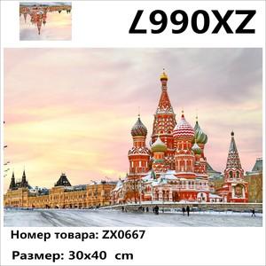 """АМ34 ZX0667 """"Кремль"""", 30х40 см"""