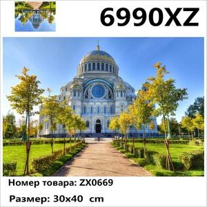 "АМ34 ZX0669 ""Аллея к собору"", 30х40 см"