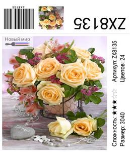 """АМ34 ZX8135 """"Персиковые розы"""", 30х40 см"""