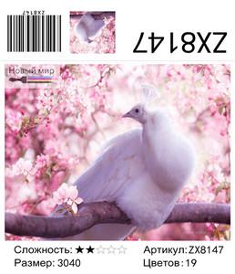 """АМ34 ZX8147 """"Белая птица в сакуре"""", 30х40 см"""