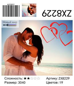 """АМ34 ZX8229 """"Пара, море, три сердца"""", 30х40 см"""