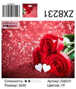 """АМ34 ZX8231 """"Три красных розы и два сердечка"""", 30х40 см"""