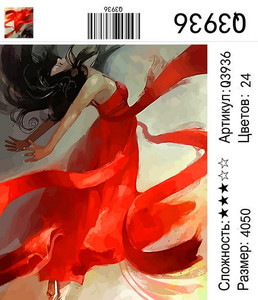 """РН Q3936 """"Девушка в красном платье"""", 40х50 см"""