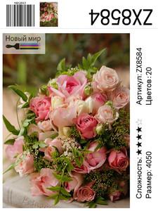 """АМ45 8584 """"Розовые розы"""", 40х50 см"""