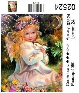 """РН Q2524 """"Девочка-ангел с кроликом"""", 40х50 см"""