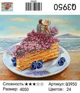 """РН Q3950 """"Пара сидит на медовике"""", 40х50 см"""