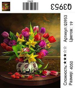 """РН Q3953 """"Букет тюльпанов и клубника на столе"""", 40х50 см"""