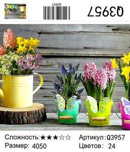 """РН Q3957 """"Цветы в ведерках"""", 40х50 см"""