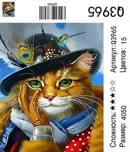 """РН Q3965 """"Кот в шляпе"""", 40х50 см"""