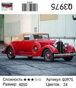 "РН Q3975 ""Красный ретроавтомобиль"", 40х50 см"