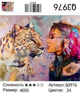 "РН Q3976 ""Девушка смотрит на леопарда"", 40х50 см"