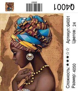 """РН Q4001 """"Африканская красавица"""", 40х50 см"""