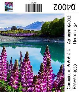 """РН Q4002 """"Длинные цветы на фоне озера"""", 40х50 см"""