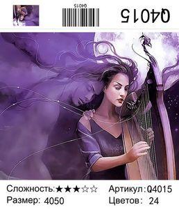 """РН Q4015 """"Девушка играет на арфе"""", 40х50 см"""