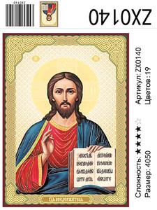 """АМ45 0140 """"Иисус с Библией"""", 40х50 см"""