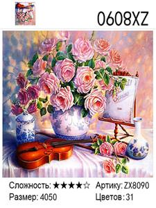 """АМ45 8090 """"Букет роз и скрипка"""", 40х50 см"""