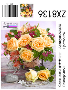 """АМ45 8136 """"Персиковые розы"""", 40х50 см"""