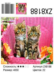 """АМ45 8188 """"Котята на розовом фоне"""", 40х50 см"""