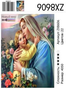 """АМ45 8606 """"Дева Мария с Иисусом среди роз"""", 40х50 см"""