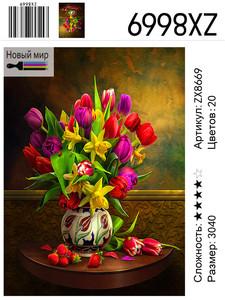 "АМ34 ZX8669 ""Букет ярких тюльпанов и клубника на столе"", 30х40 см"