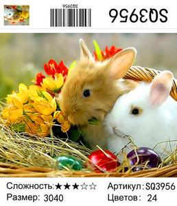"""РЗ SQ3956 """"Два кролика в лукошке"""", 30х40 см"""