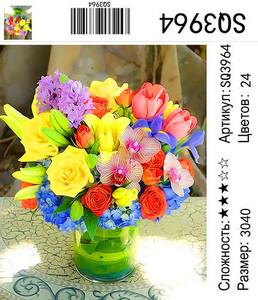"РЗ SQ3964 ""Яркие цветы"", 30х40 см"