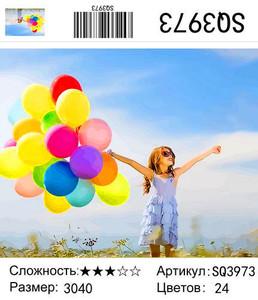 """РЗ SQ3973 """"Девочка с воздушными шарами"""", 30х40 см"""