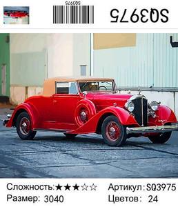 "РЗ SQ3975 ""Красный ретроавтомобиль"", 30х40 см"