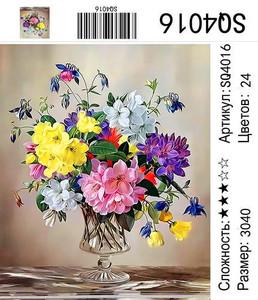 """РЗ SQ4016 """"Букет с разноцветными цветами"""", 30х40 см"""