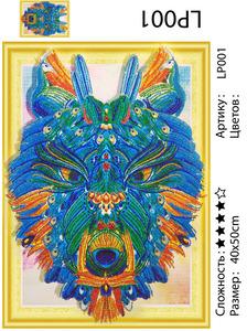 """5DZX001 """"Синий волк"""", 40х50 см"""