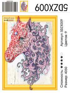 "5DZX009 ""Лошадь"", 40х50 см"