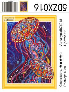 "5DZX016 ""Медузы"", 40х50 см"