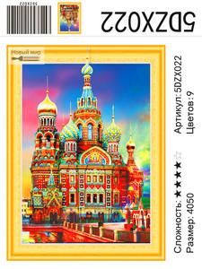 "5DZX022 ""Кремль"", 40х50 см"