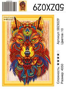 """5DZX029 """"Красный волк"""", 40х50 см"""