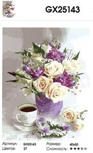 """РН GX25143 """"Букет роз и чай"""", 40х50 см"""