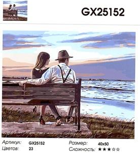 """РН GX25152 """"Пара на лавочке смотрит на море """", 40х50 см"""