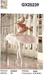 """РН GX25239 """"Балерина около здания"""", 40х50 см"""